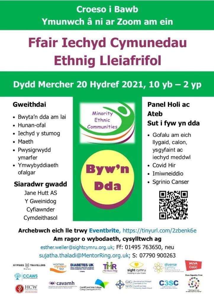 20211020 WelshMEC Health Fair