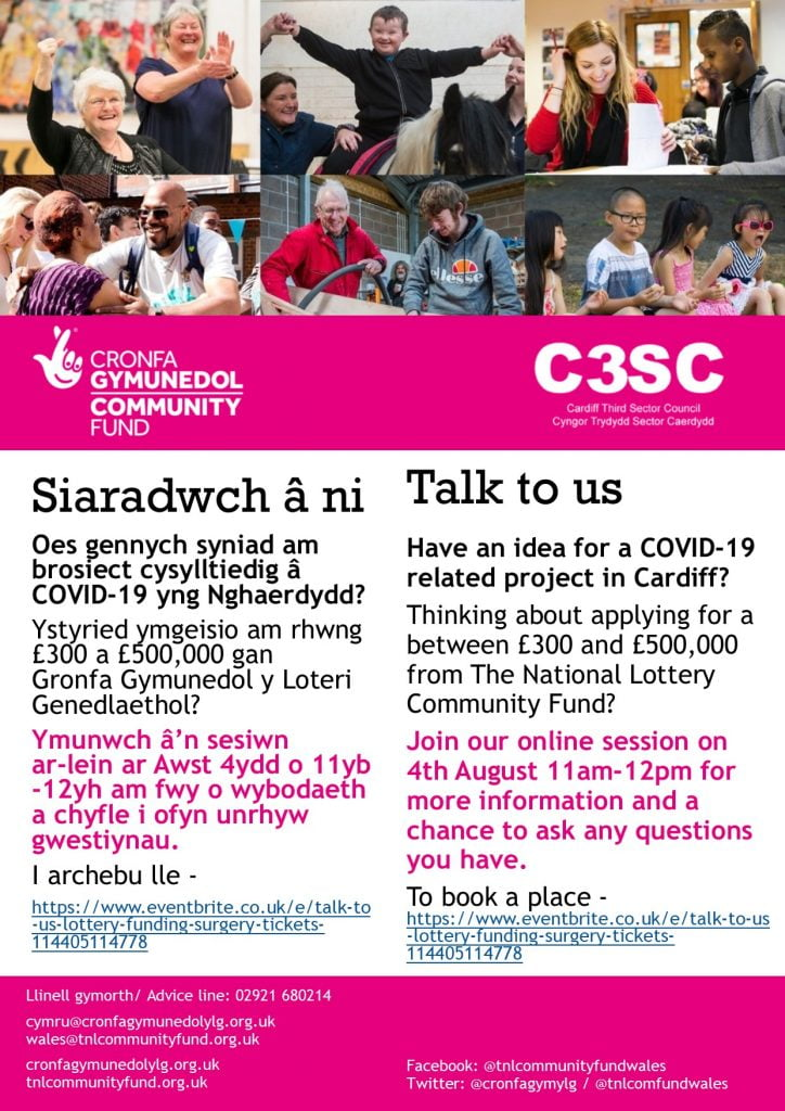 Funding surgery virtual August 2020 Cardiff updated