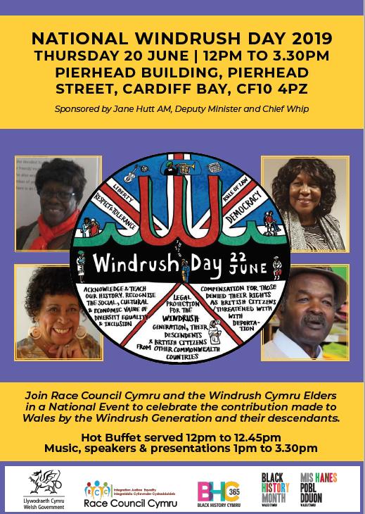 National Windrush Day