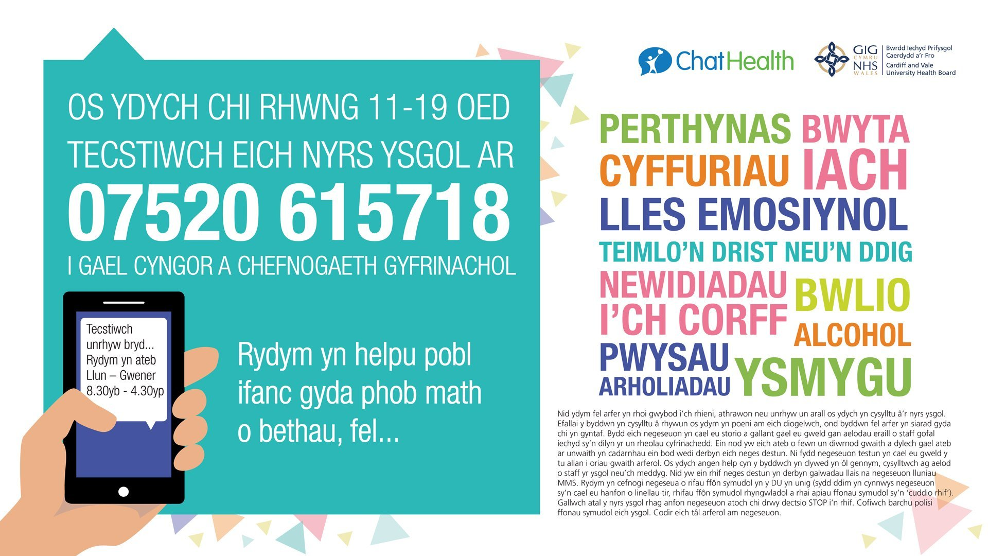 REBECCA STRINGER Chat health WELSH SCREEN POSTER 1920X1080