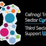 TSSW Large Logo