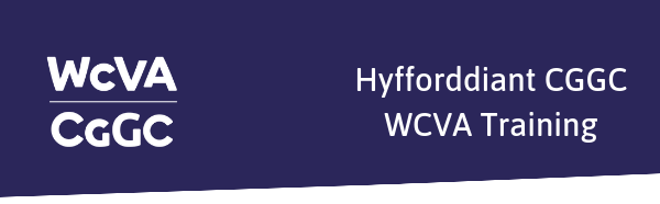 WCVA Logo Training
