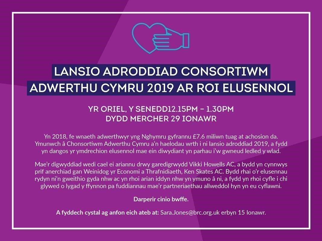 Welsh retail consortium cym