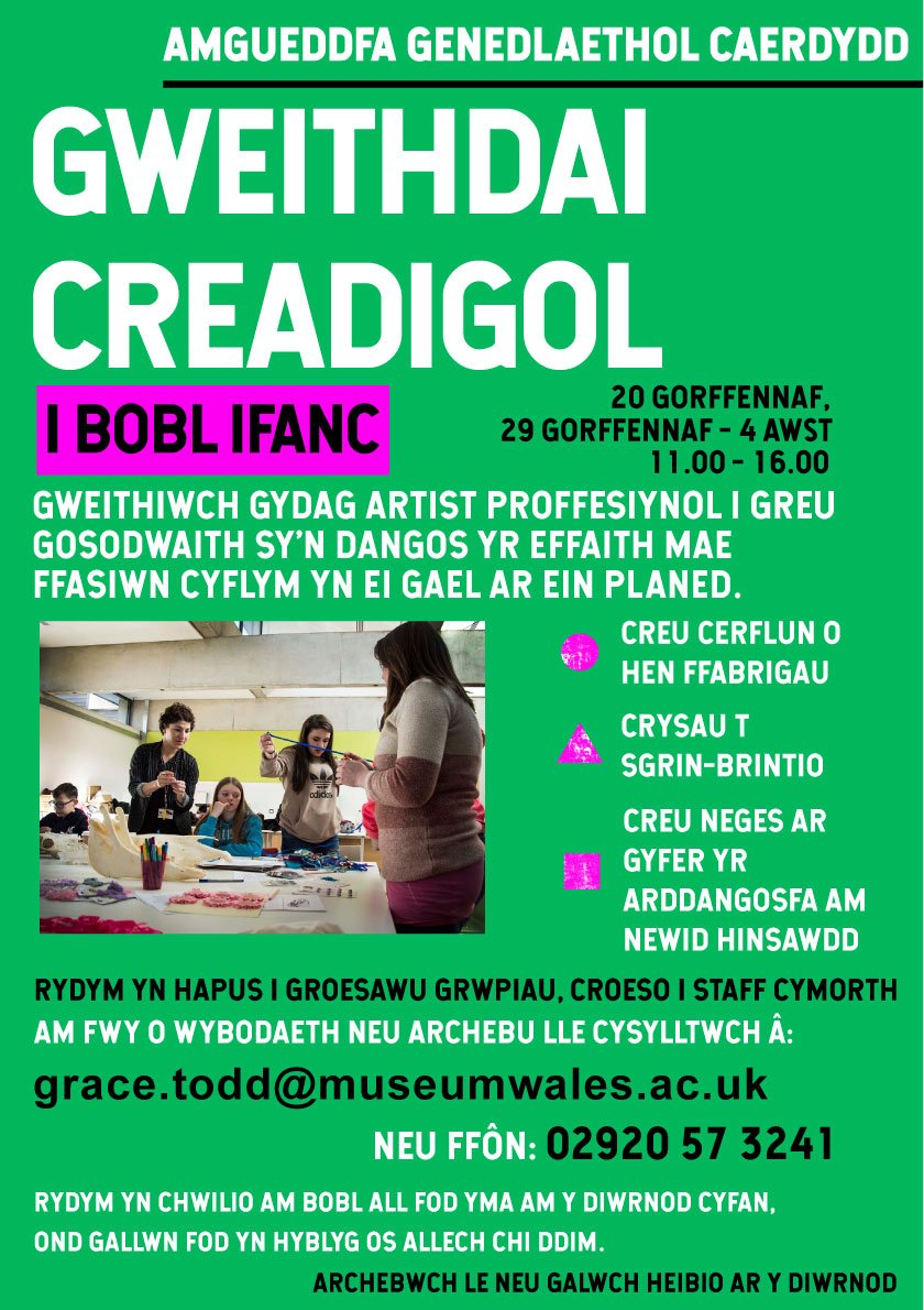 creative workshops poster CY