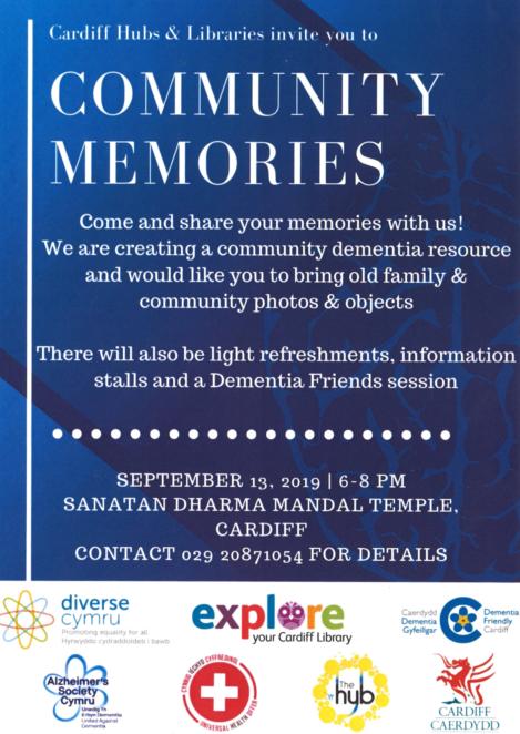 memory event